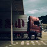 Różnica między logistyką a spedycją. Wyjaśniamy